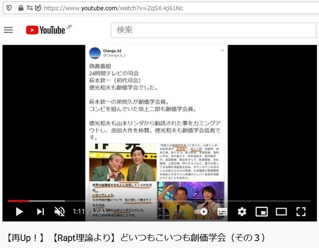 Soukagakkai_happen_and_disguise_corona_pandemic_43.jpg
