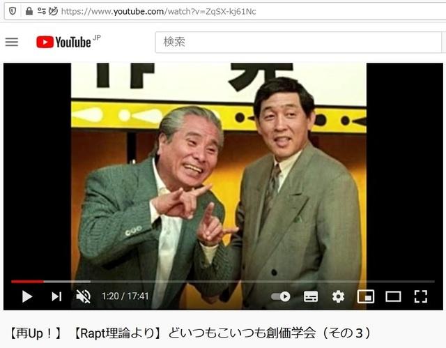 Soukagakkai_happen_and_disguise_corona_pandemic_44.jpg