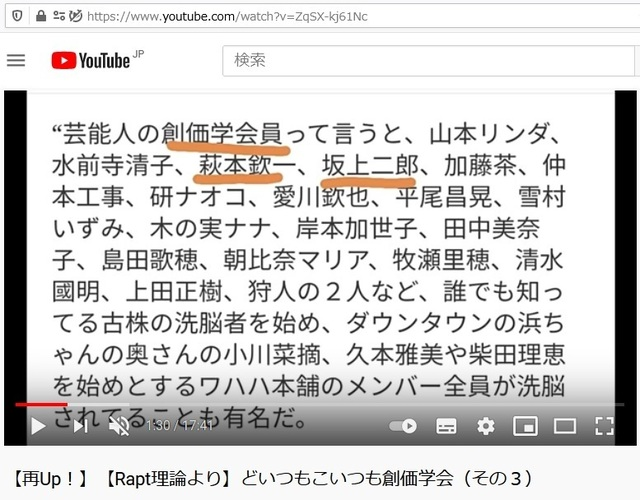 Soukagakkai_happen_and_disguise_corona_pandemic_45.jpg