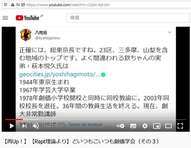 Soukagakkai_happen_and_disguise_corona_pandemic_46.jpg
