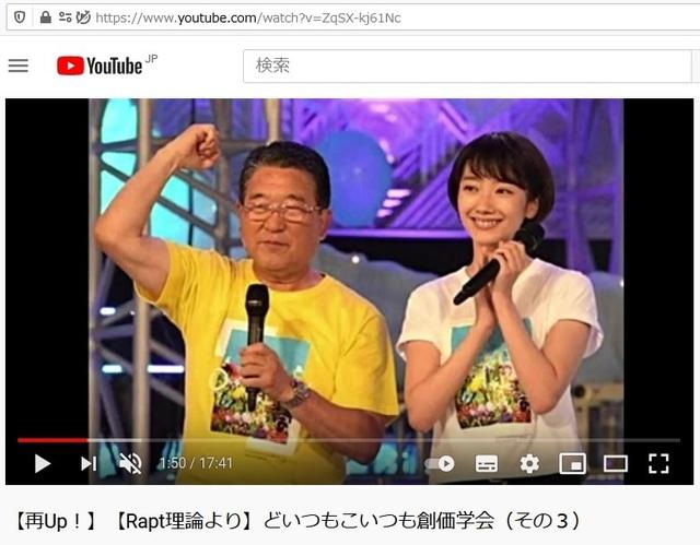 Soukagakkai_happen_and_disguise_corona_pandemic_47.jpg