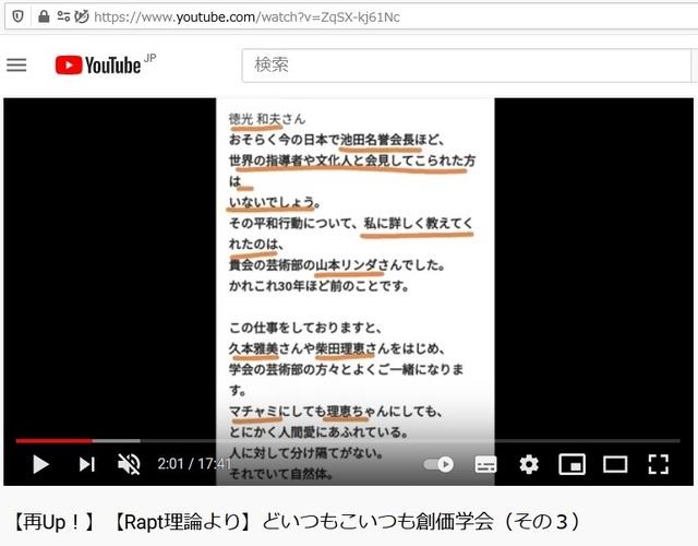 Soukagakkai_happen_and_disguise_corona_pandemic_48.jpg