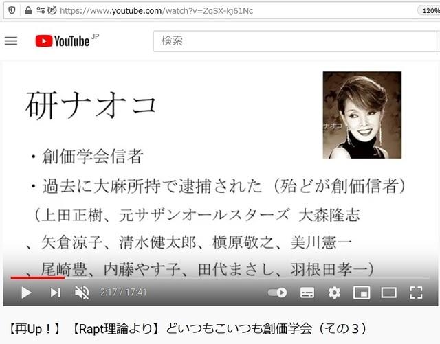 Soukagakkai_happen_and_disguise_corona_pandemic_50.jpg