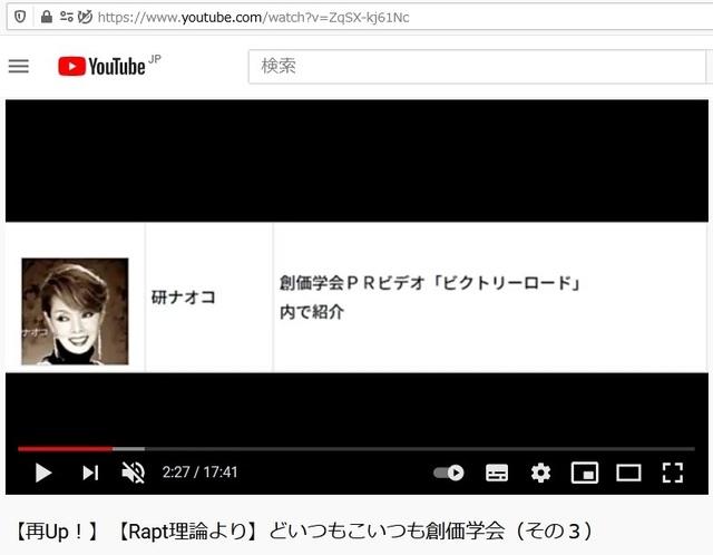 Soukagakkai_happen_and_disguise_corona_pandemic_51.jpg