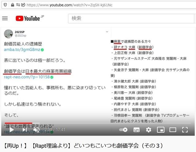 Soukagakkai_happen_and_disguise_corona_pandemic_52.jpg