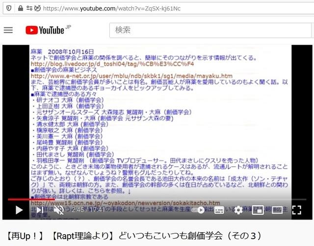 Soukagakkai_happen_and_disguise_corona_pandemic_53.jpg