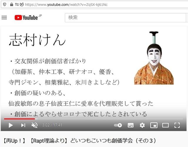 Soukagakkai_happen_and_disguise_corona_pandemic_54.jpg