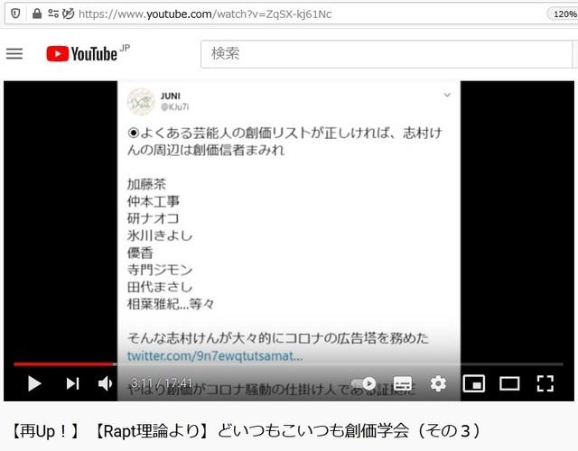 Soukagakkai_happen_and_disguise_corona_pandemic_55.jpg