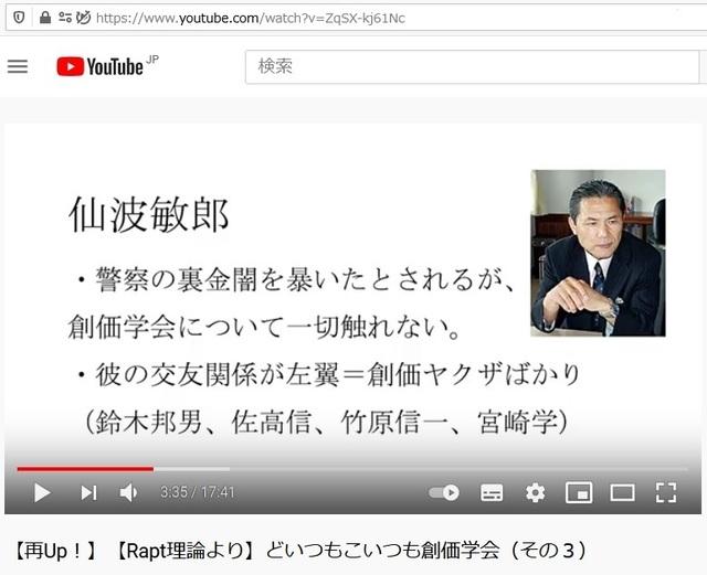 Soukagakkai_happen_and_disguise_corona_pandemic_58.jpg