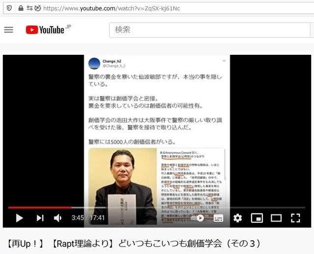 Soukagakkai_happen_and_disguise_corona_pandemic_59.jpg