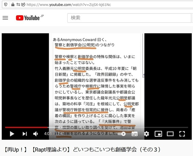 Soukagakkai_happen_and_disguise_corona_pandemic_61.jpg