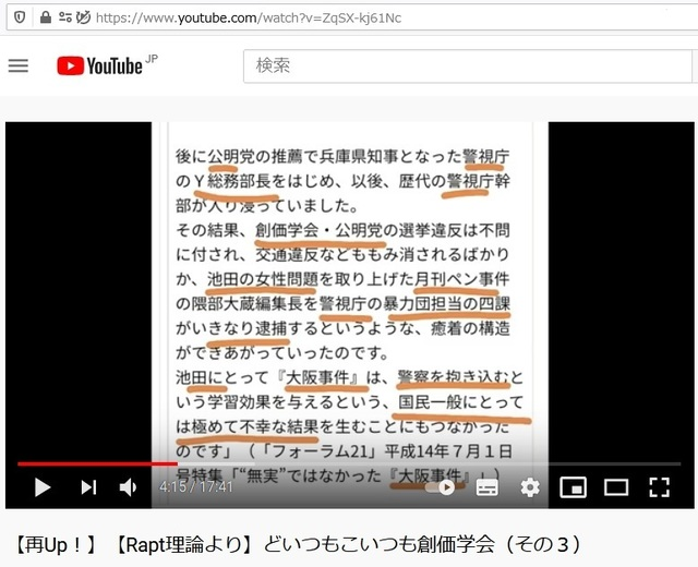 Soukagakkai_happen_and_disguise_corona_pandemic_62.jpg