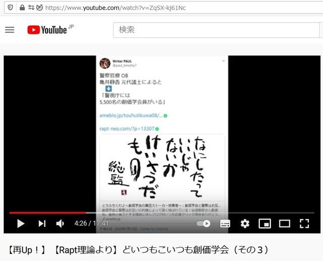 Soukagakkai_happen_and_disguise_corona_pandemic_63.jpg
