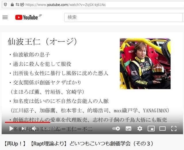Soukagakkai_happen_and_disguise_corona_pandemic_64.jpg