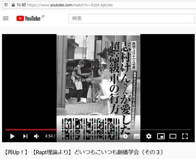 Soukagakkai_happen_and_disguise_corona_pandemic_66.jpg