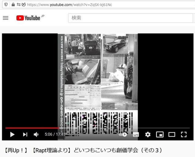 Soukagakkai_happen_and_disguise_corona_pandemic_67.jpg