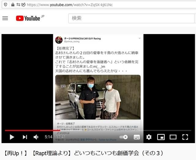 Soukagakkai_happen_and_disguise_corona_pandemic_68.jpg