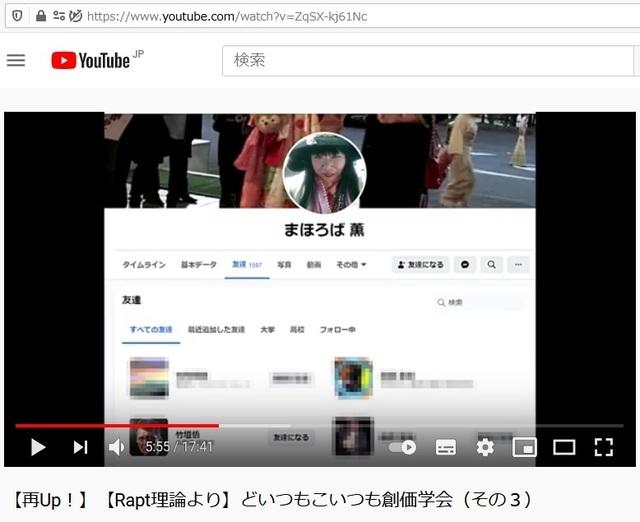 Soukagakkai_happen_and_disguise_corona_pandemic_72.jpg