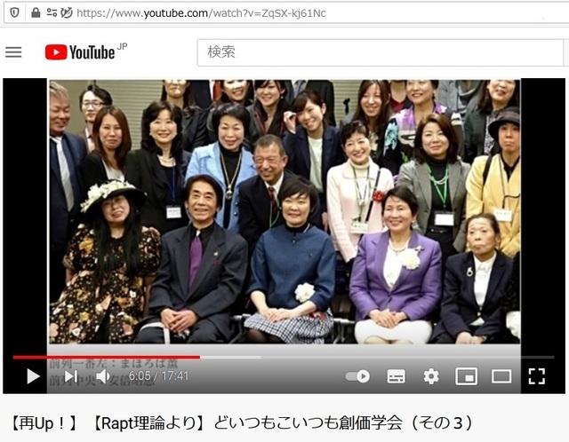 Soukagakkai_happen_and_disguise_corona_pandemic_73.jpg
