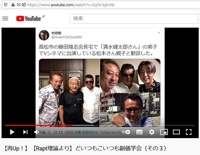 Soukagakkai_happen_and_disguise_corona_pandemic_74.jpg