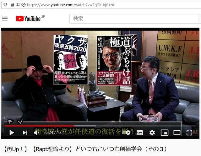 Soukagakkai_happen_and_disguise_corona_pandemic_75.jpg