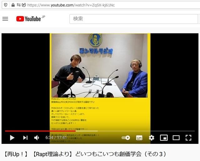 Soukagakkai_happen_and_disguise_corona_pandemic_76.jpg