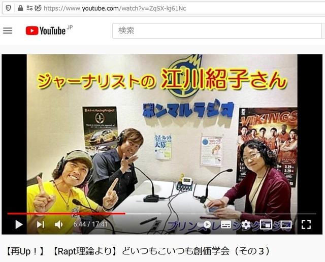 Soukagakkai_happen_and_disguise_corona_pandemic_77.jpg