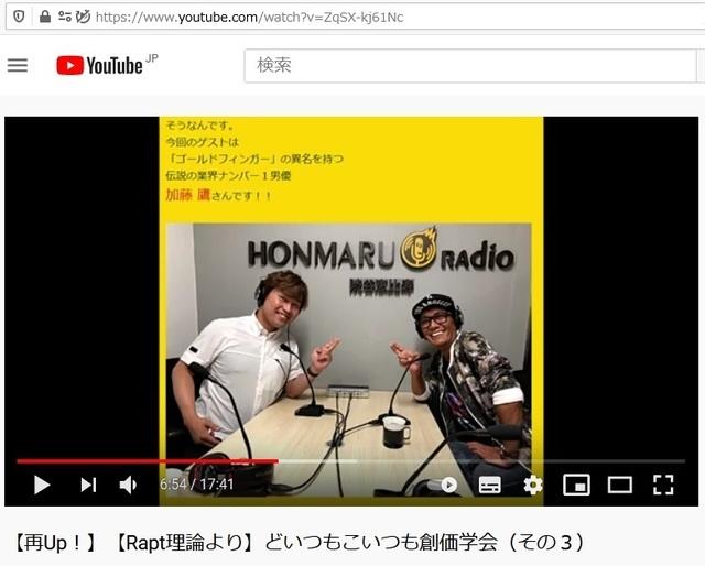 Soukagakkai_happen_and_disguise_corona_pandemic_78.jpg