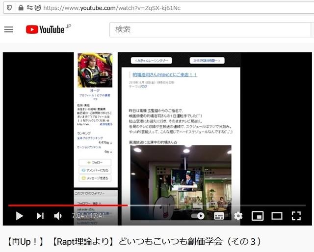 Soukagakkai_happen_and_disguise_corona_pandemic_79.jpg