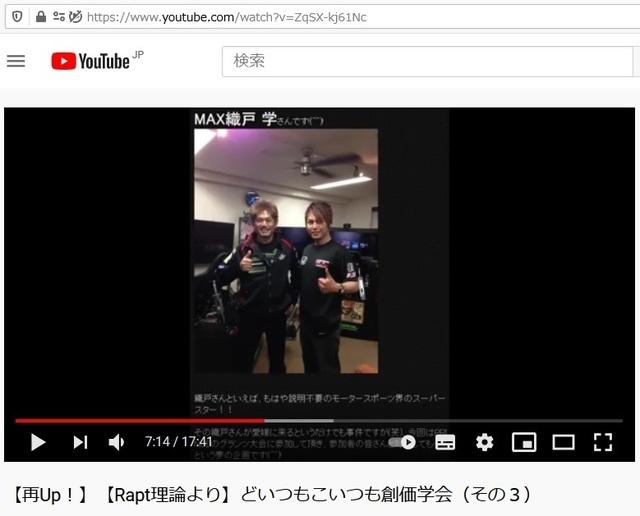 Soukagakkai_happen_and_disguise_corona_pandemic_80.jpg