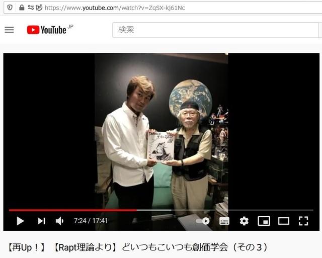 Soukagakkai_happen_and_disguise_corona_pandemic_81.jpg