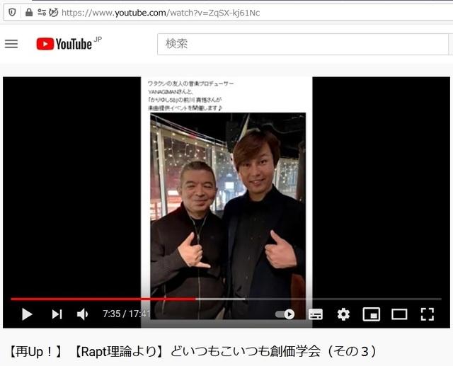 Soukagakkai_happen_and_disguise_corona_pandemic_82.jpg