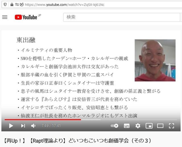 Soukagakkai_happen_and_disguise_corona_pandemic_83.jpg