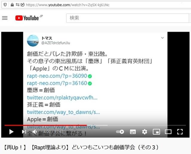 Soukagakkai_happen_and_disguise_corona_pandemic_84.jpg