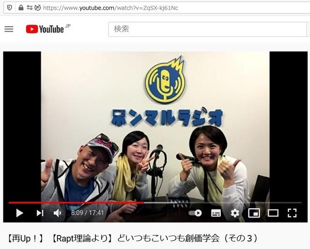 Soukagakkai_happen_and_disguise_corona_pandemic_85.jpg