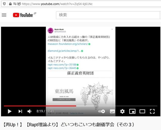 Soukagakkai_happen_and_disguise_corona_pandemic_86.jpg