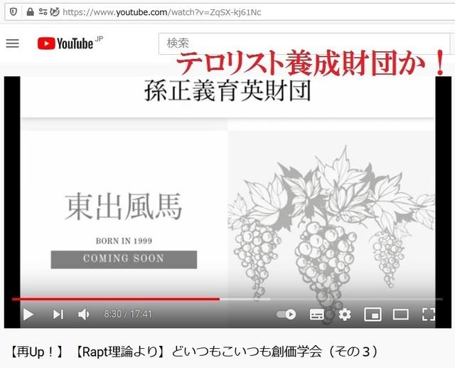 Soukagakkai_happen_and_disguise_corona_pandemic_87.jpg
