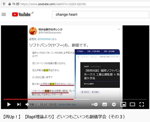 Soukagakkai_happen_and_disguise_corona_pandemic_88.jpg