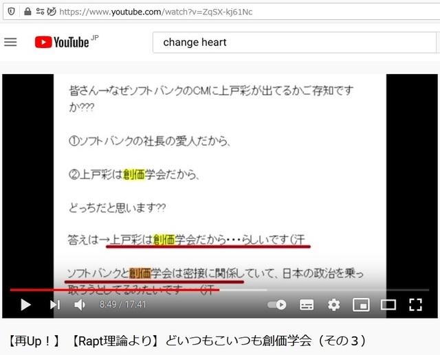 Soukagakkai_happen_and_disguise_corona_pandemic_89.jpg