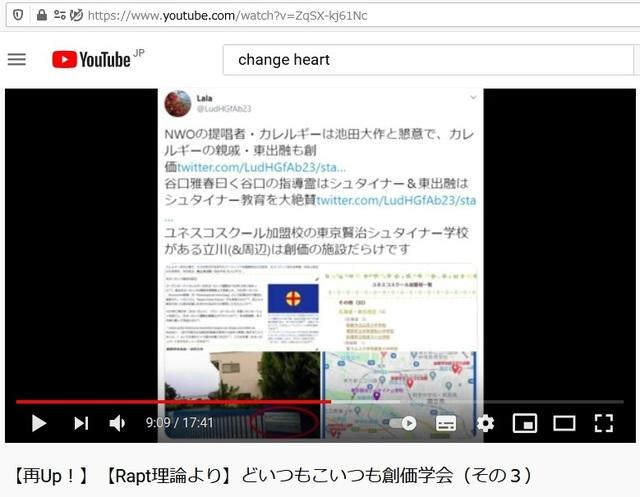 Soukagakkai_happen_and_disguise_corona_pandemic_91.jpg