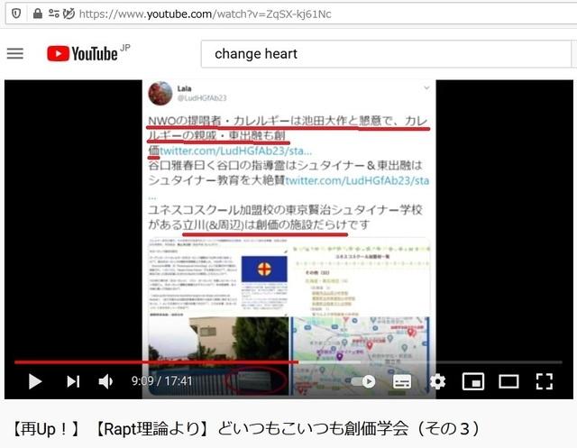 Soukagakkai_happen_and_disguise_corona_pandemic_92.jpg