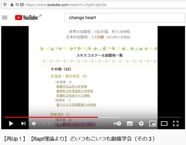 Soukagakkai_happen_and_disguise_corona_pandemic_93.jpg