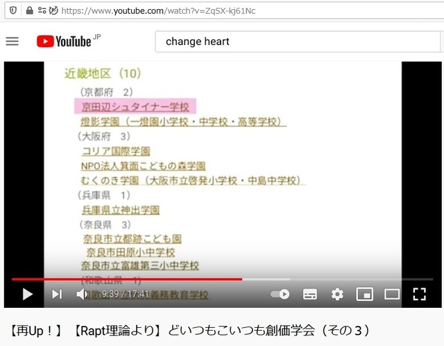 Soukagakkai_happen_and_disguise_corona_pandemic_95.jpg