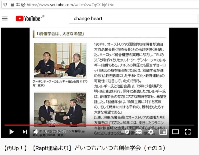 Soukagakkai_happen_and_disguise_corona_pandemic_96.jpg