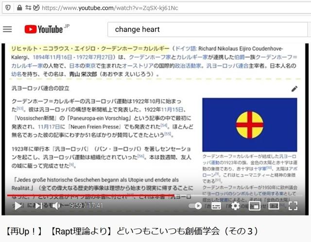 Soukagakkai_happen_and_disguise_corona_pandemic_97.jpg