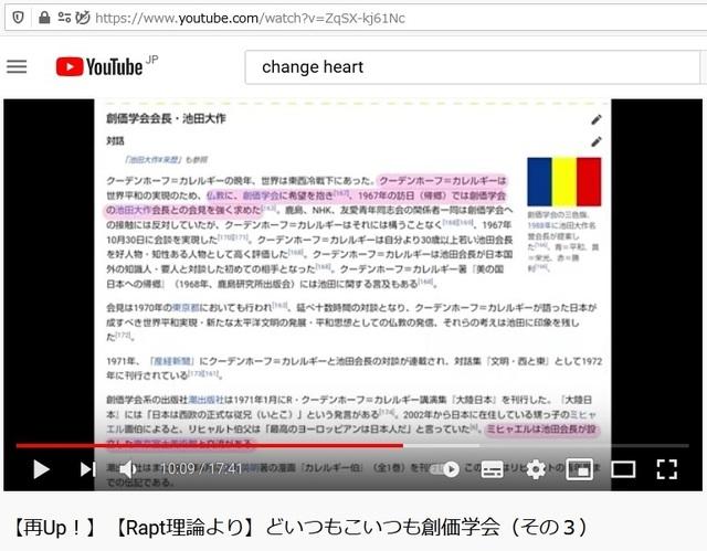 Soukagakkai_happen_and_disguise_corona_pandemic_98.jpg
