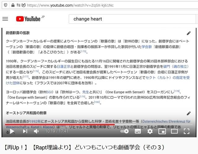 Soukagakkai_happen_and_disguise_corona_pandemic_99.jpg