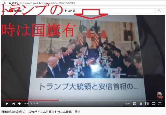 Suga_went_to_US_to_take_movie_in_studio_32.jpg
