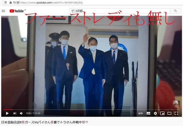 Suga_went_to_US_to_take_movie_in_studio_33.jpg