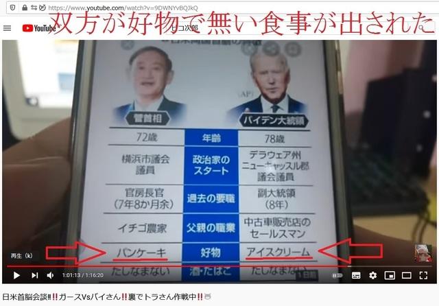Suga_went_to_US_to_take_movie_in_studio_35.jpg